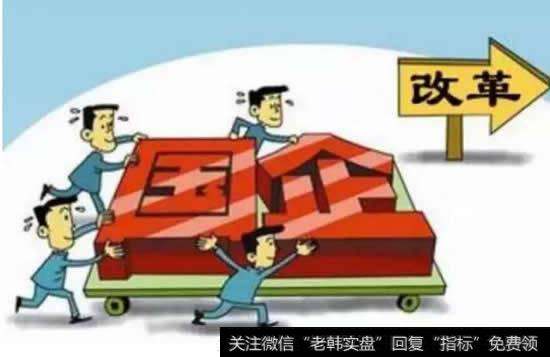 [李大霄的微博]李大霄:國企改革會貫穿2018全年