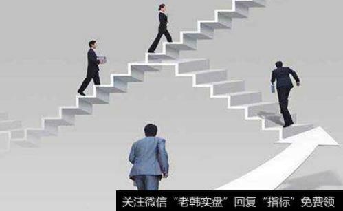 【9家央企混改获批】央企新增混合所有制企业逾700户