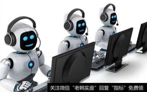语音催款机器人