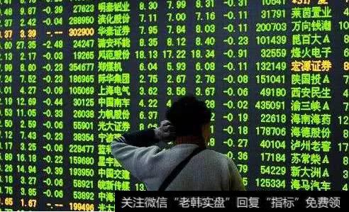 齐俊杰看财经百家号|齐俊杰看财经:股市下跌的原因终于找到了