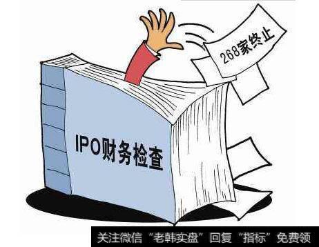 [最新ipo上市排隊一覽表]IPO排隊撞上2450萬罰單 廈門銀行能否過會看一份證明