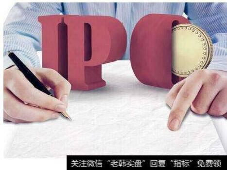 [中国有多少家企业]4家企业获IPO批文 筹资总额不超过51亿元