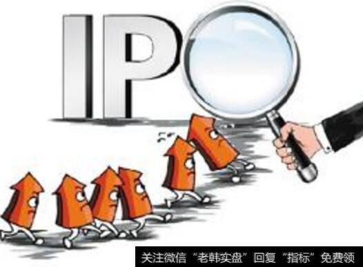 最新ipo上市排隊一覽表_IPO排隊撞上2450萬罰單 廈門銀行能否過會看一份證明