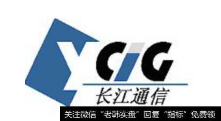 [长江通信股票]长江通信挂牌8608万元转让众邦领创技术49%股权