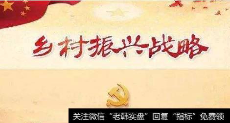 【冯矿伟的新浪博客】冯矿伟:2月5日消息面解析