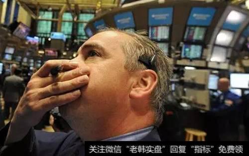 [齐俊杰看财经百家号]齐俊杰看财经:连续暴跌泡沫破裂 中国笑到了最后