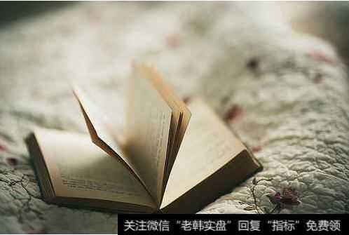 [重生投资人生]人生就是一本投资书
