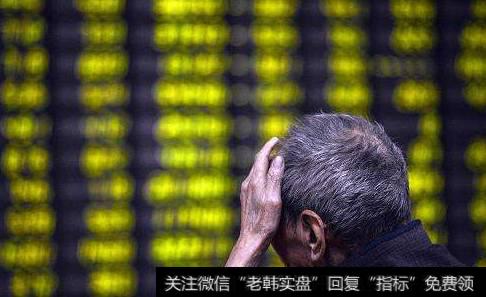 【淘气天尊的股市直播】淘气天尊:中国股市经历又一次暴跌!