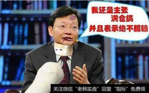 李大霄的微博|李大霄:三大原因致美股暴跌 中国蓝筹仍会傲然屹立