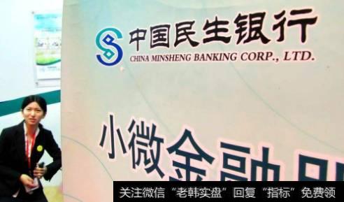 民生银行小微企业贷款|民生银行深圳分行小微贷款余额突破500亿 领航小微金融蓝海