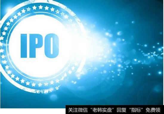 [振德醫療股票]振德醫療IPO過會 所獲政府補助金額大受發審委關注