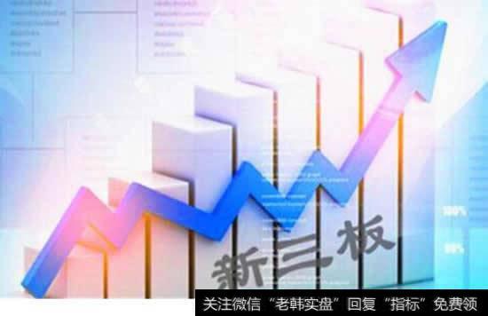 [拟ipo新三板企业]新三板企业IPO过会率仅为42% 持续盈利能力是审核重点