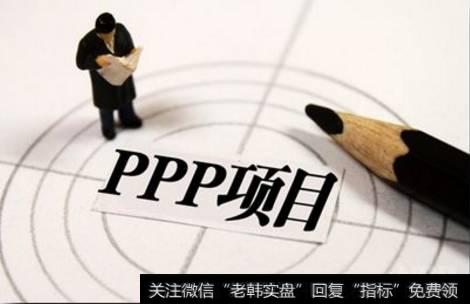 【宁波市ppp示范项目】第四批PPP示范项目公布 涉及投资额7588亿元