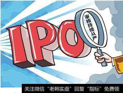 12月份|1月份过会率不足四成 IPO审核从严升级