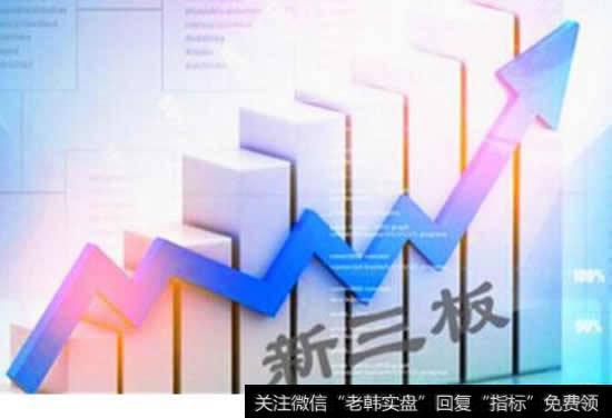 """新三板转板成功的企业_新三板""""转板""""报告:企业过会率下降将成为常态"""