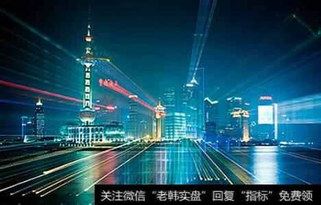 第二届智慧城市发展论坛_第二届智慧城市发展联盟年会召开