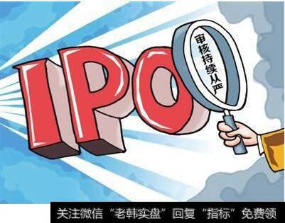 【12月份】1月份过会率不足四成 IPO审核从严升级