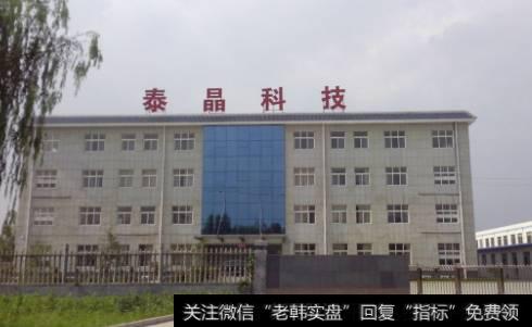 泰晶科技股票|泰晶科技產品通過聯發科認證