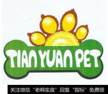 杭州天元宠物用品有限公司|天元宠物IPO尴尬:常信披违规 创始人亲属离婚存悬疑