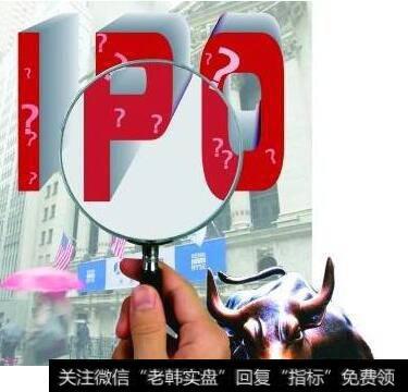 【外媒 孟晚舟】外媒:华米将赴美IPO 发行价定为每股11美元
