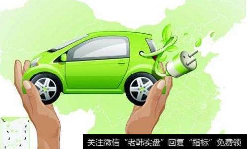 能源车销量增长
