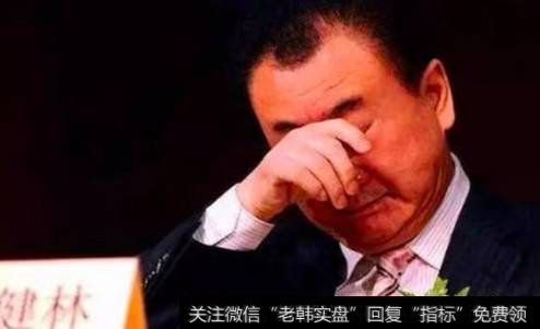 【万达网科和腾讯】万达网科触礁:王健林承认阶段性失败 错在给了太多钱