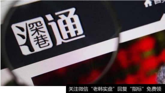 深交所官网_深交所对8宗信披及买卖股票违规行为发监管函