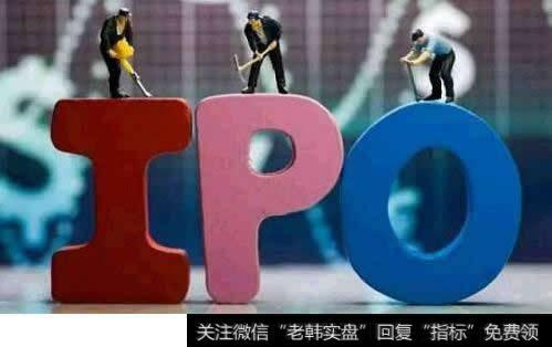 【江浙菜】江浙IPO在审企业超北上广深 三投行获难得机遇