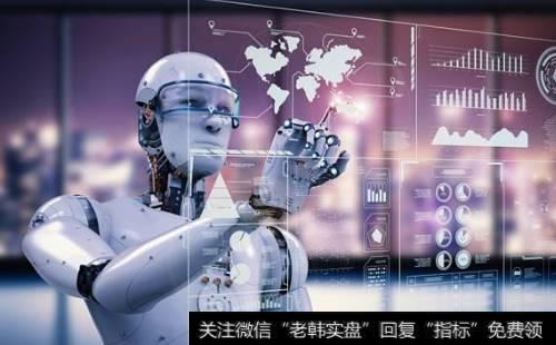 【2018去世的科学家】科学家预测:2018年中国人工智能会有哪些新趋势