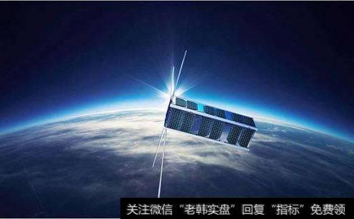 【我国第一颗卫星】我国商用卫星物联网计划启动