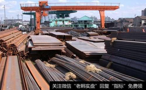 打击废钢出口|我国废钢出口创近年最高值