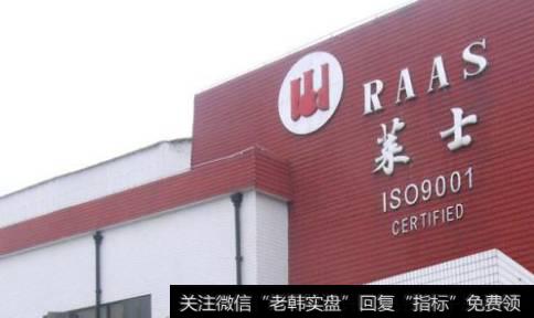 上海莱士亏9亿|上海莱士拟160亿并购大股东资产