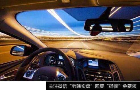 车企裁员_车企持续发力自动驾驶高精度地图或成标配 自动驾驶题材概念股受关注