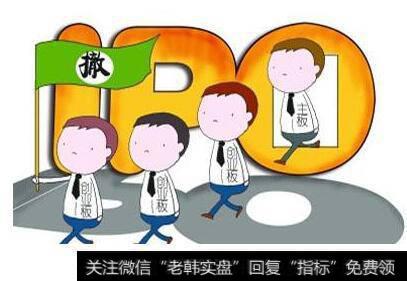 [郑州凯雪冷链股份有限公司]凯雪冷链排队一年后 撤回IPO申请
