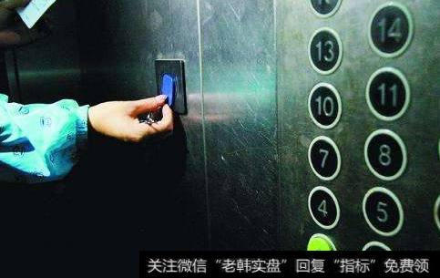 """【老楼装电梯补贴】老楼装电梯可采用""""公交模式"""""""