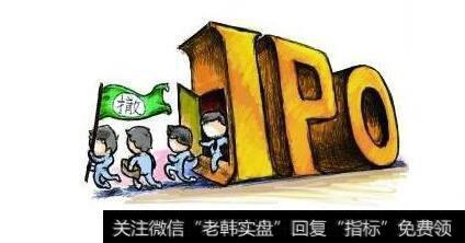 ipo撤材料_IPO撤单频现 新三板公司转板趋冷