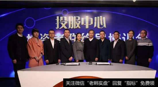 投服中心对北京238家公司发送股东建议函