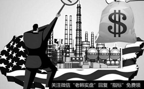 大国经济战
