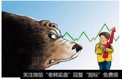 [為什么有些人總是愛笑]為什么有些人會愛上熊市?