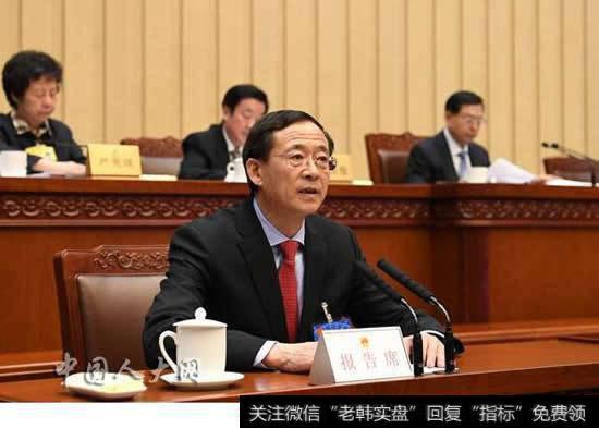 [刘士余新闻发布会直播]刘士余:建议股票发行注册制授权决定期限延长2年