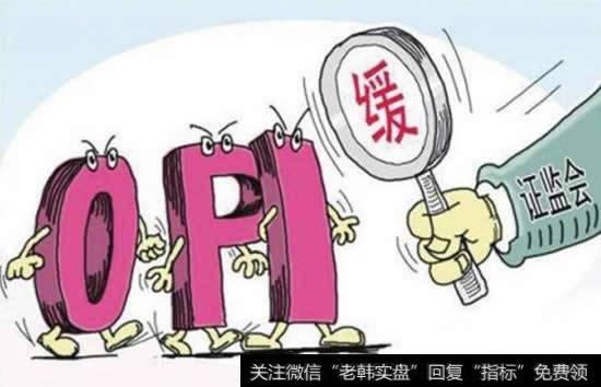 中國注冊制改革_注冊制改革時限有望延后 IPO被否后至少3年方可借殼