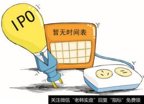 企业IPO被否后至少运行3年才可筹划重组上市