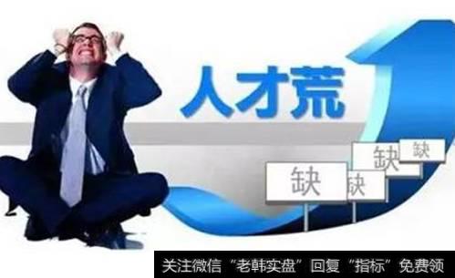 """【实体经济是什么】实体经济进一步回暖浙江各地""""抢""""人才"""