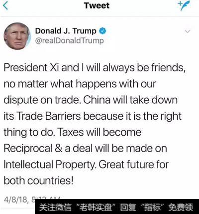 齐俊杰看财经百家号_齐俊杰看财经:突然示好!贸易战莫非要峰回路转?
