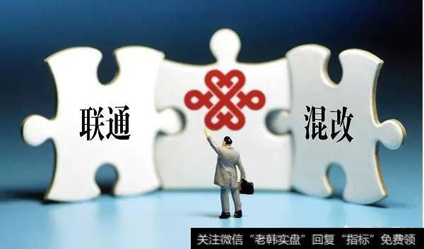中国联通怎么样,市盈率是多少?