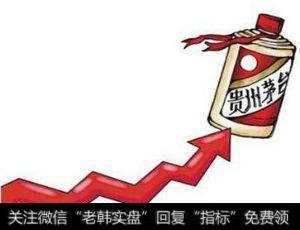 茅台股价高位放量连跌,你相信有价值投资吗?