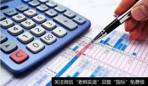 如何看懂一份现金流量表?