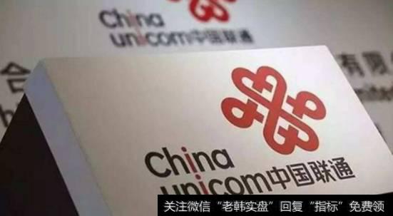 如何看待中国联通股权激励草案拟向8千人授予8.4亿股?