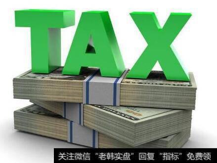 【国际税收题库】国际税收:相关税率和应税利润