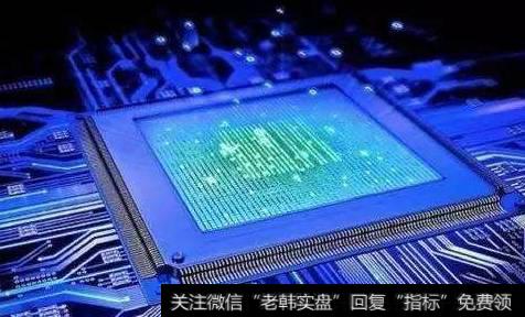 【光通天下】高端光通信芯片生产线首次落户国内、国产化进程速度有望加快,光通信芯片题材概念股可关注